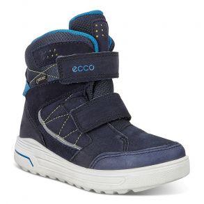 7b24416bdbae Støvler til drenge i alle de kendte mærker i størrelser ned til 6 ...